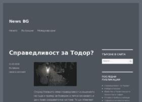 newsbg.info