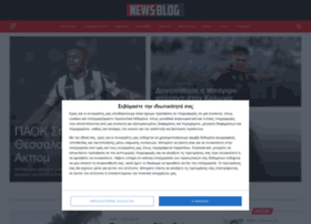 newsblog.gr