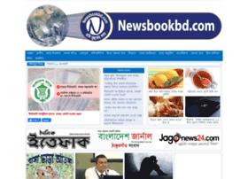 newsbookbd.com