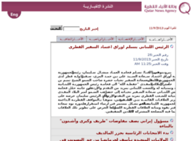 newsbulletin.qnaol.net