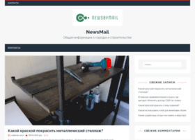 newsbymail.net