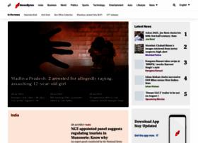 newsbytesapp.com