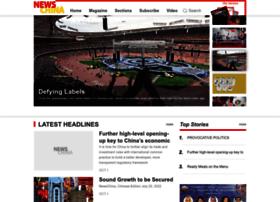 newschinamag.com