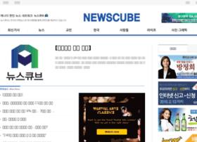 newscubemedia.com