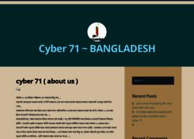 newscyber71.wordpress.com