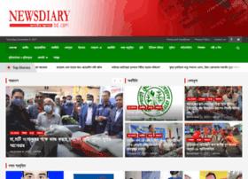 newsdiarybd.com