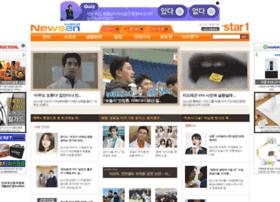 newsen.com