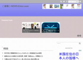 newsenter1.com