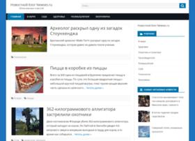 newses.ru