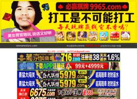 newsewstars.com
