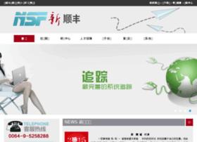 newsf.co.nz