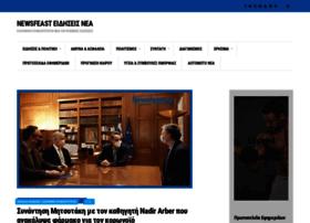 newsfeast.gr