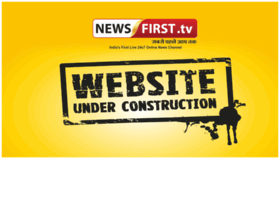 newsfirst.tv