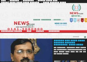 newsflash.co.in