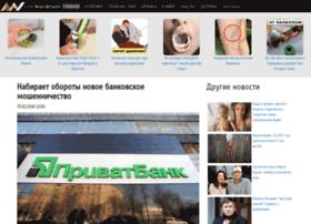 newsfresh.info