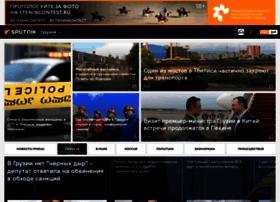 newsgeorgia.ru