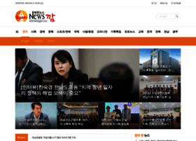 newsggam.com