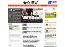 newsgn.com