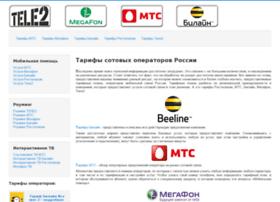 newsgsm.ru