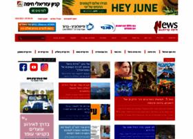 newshaifakrayot.net