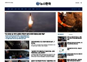 newshankuk.com