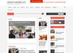 newshawks24.com