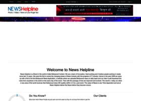 newshelpline.com