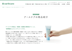 newshop.ukiuki-club.com