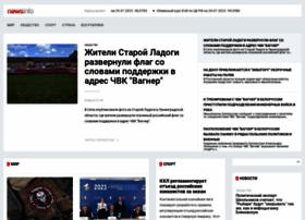 newsinfo.ru