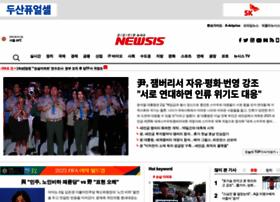 newsis.com