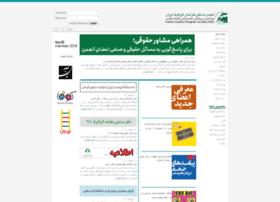 newsite.graphiciran.com