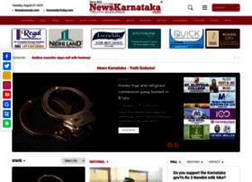 newskarnataka.com