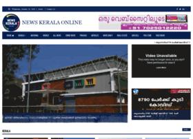newskeralaonline.com