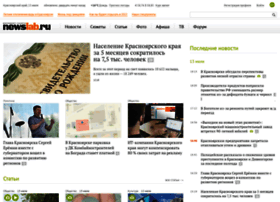 newslab.ru