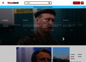 newsland.ru
