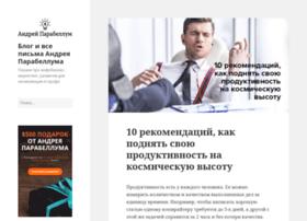 newsletter.infobusiness2.ru