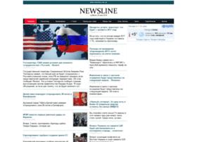 newsline.com.ua