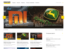 newsm.com.ua