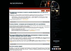 newsmania.ucoz.ru