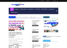newsmasthi.com