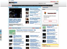 newsme.com.ua