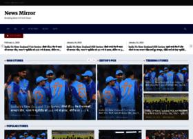 newsmirror.in