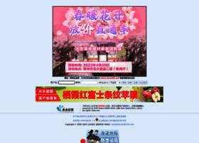 newsmth.net