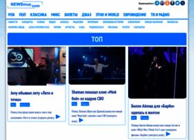 newsmusic.ru