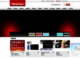 newsmy.com