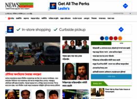 newsnarayanganj24.com
