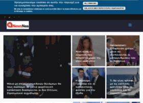 newsnea.gr