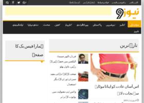 newsninepk.com
