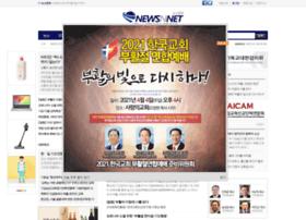 newsnnet.com