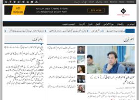 newsofpakistan.com